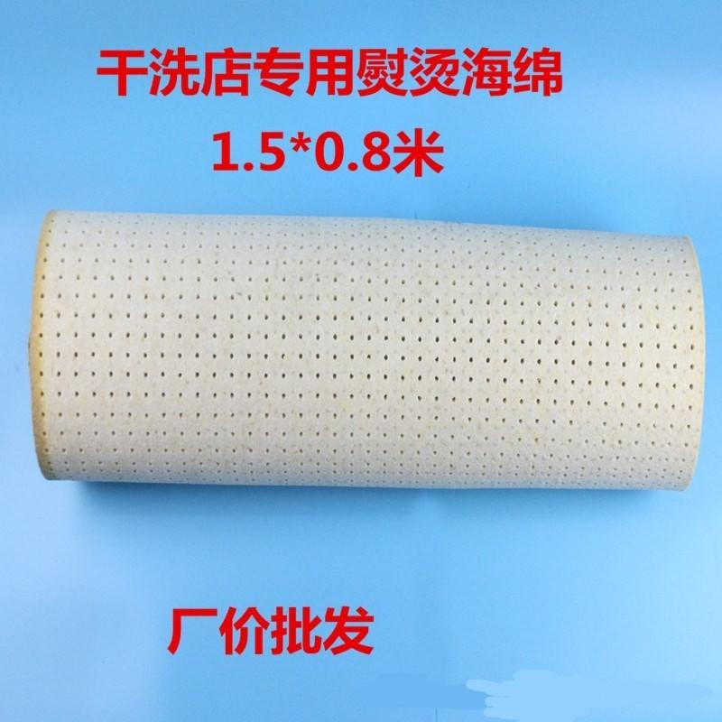 烫台海绵垫耐高温新加大熨烫垫板上设备店挂烫米硅橡胶布格省空间