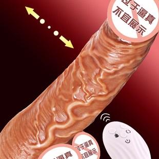 静音女用具自慰器情趣阳具高潮性成人用品玩具假阴茎全自动震动棒