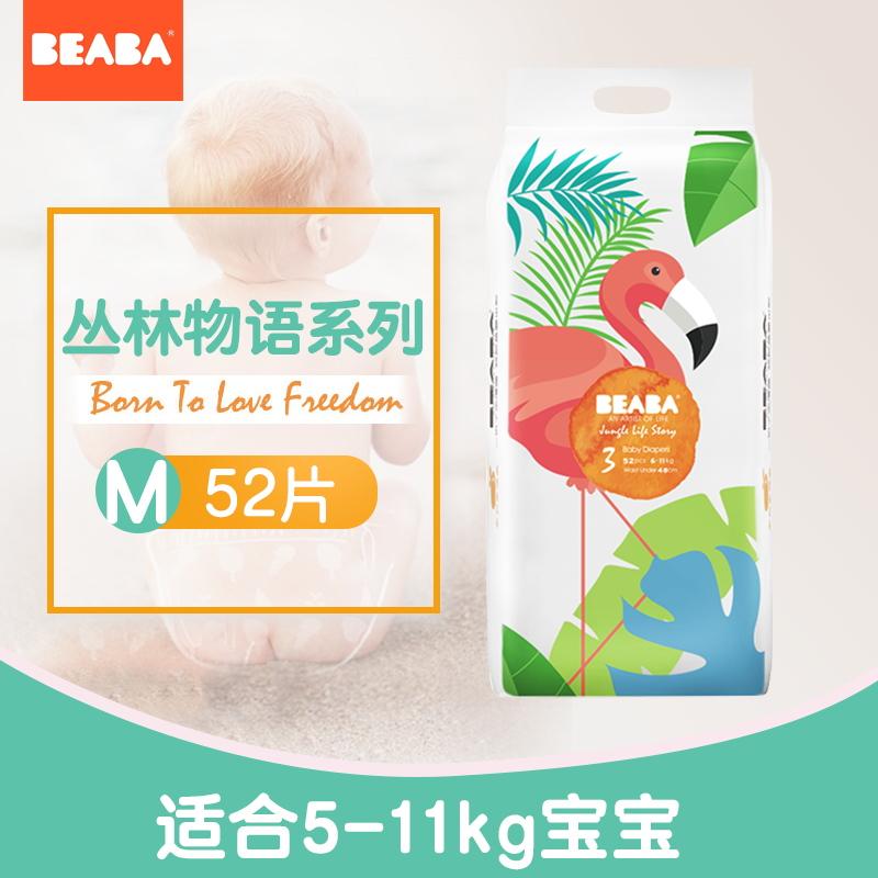 BEABA碧芭宝贝丛林物语婴儿纸尿裤超薄干爽透气宝宝尿不湿M52片,可领取10元天猫优惠券
