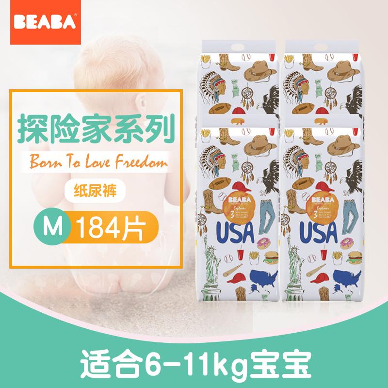 BEABA碧芭宝贝探险家系列纸尿裤 婴儿尿不湿超薄透气干爽M码4包,可领取100元天猫优惠券