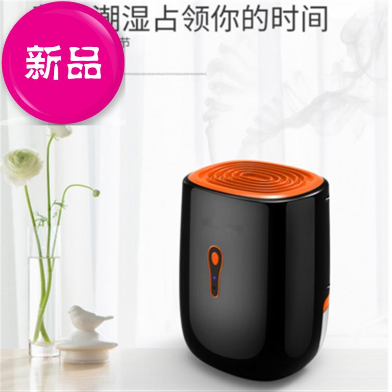 , industrial silent dehumidifier, family living room, high-power cleaning and moisture-proof workshop, natatorium floor