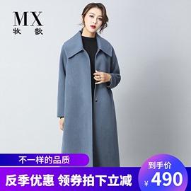 秋冬韩版双面呢羊绒大衣女中长款宽松显瘦大码时尚100%羊毛呢外套