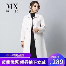 秋冬2020新款双面呢羊绒大衣女中长款赫本风娃娃领减龄羊毛呢外套