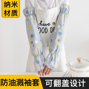 厨房做饭防油溅防烫手套防溅油女士炒菜防油烧菜做菜手部神器袖套
