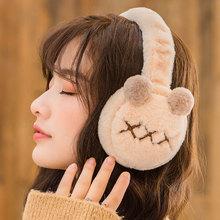 Earmuff теплого женского анти-замороженные earbinder мило ухо сумка мужской зимы ухо крышка ухо теплое ухо, детская зимняя шапка уха