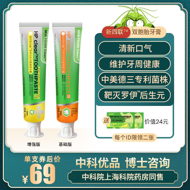 Детская зубная паста Артикул 601823773391