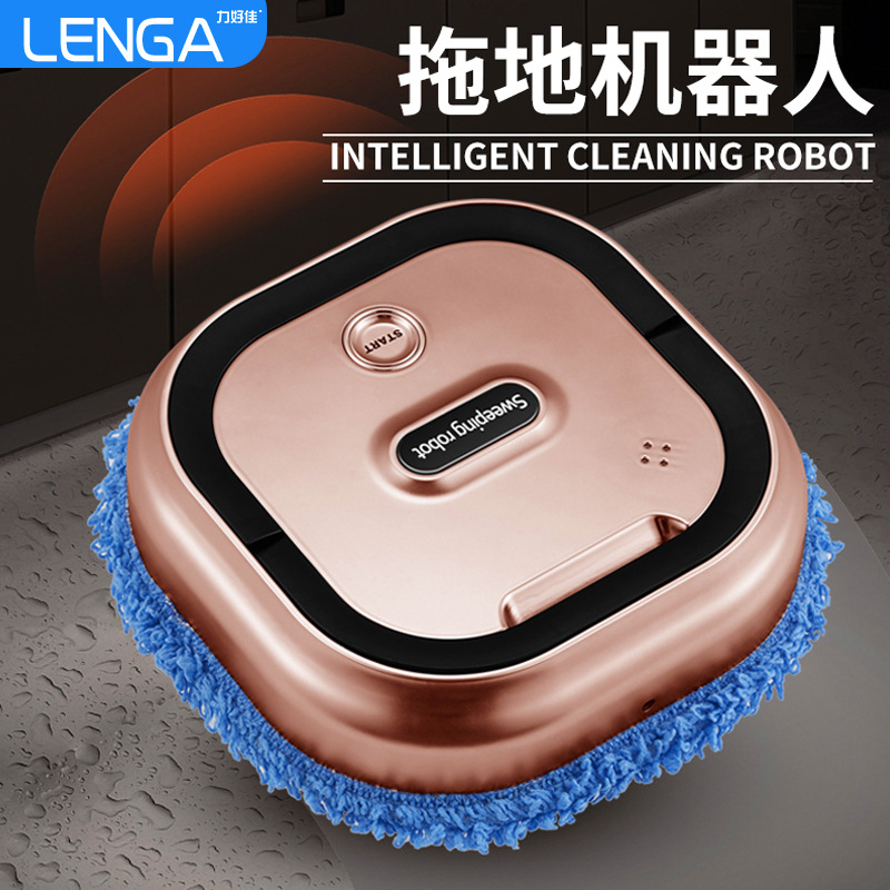 家用智能扫地机器人吸扫拖智能三合一扫地机吸尘器垃圾清扫机礼品