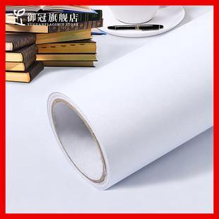簡約純白色牆紙自粘10米防水防潮客廳温馨宿舍卧室電視背景牆壁紙