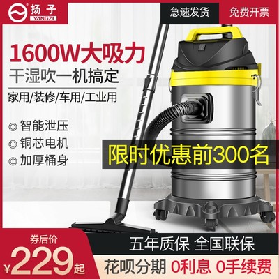 Yangtze vacuum cleaner high suction home hand-held powerful high-power commercial car wash US sewing vacuum cleaner industry