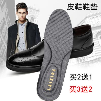 适配奥康蜘蛛王意尔康花花公子红蜻蜓皮鞋鞋垫吸汗防臭豆豆鞋垫