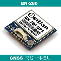 原厂gps北斗s模块1hz频率glss双模定位1pps授时bn280