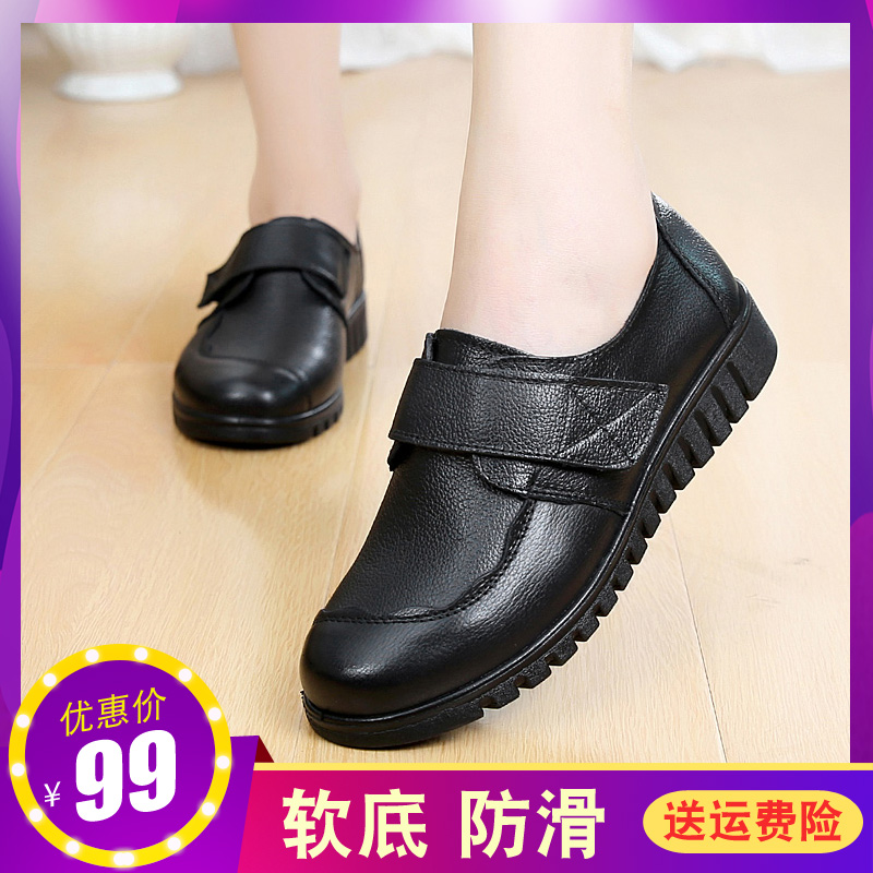 Mother shoes women 40 years old winter 50 wear 60 warm plush cotton shoes flat sole leather shoes for middle-aged people