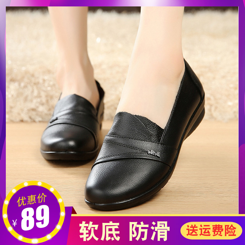 Mother shoes 40 years old flat bottom 50 granny old comfortable soft bottom 60 spring leather shoes for middle-aged and old people