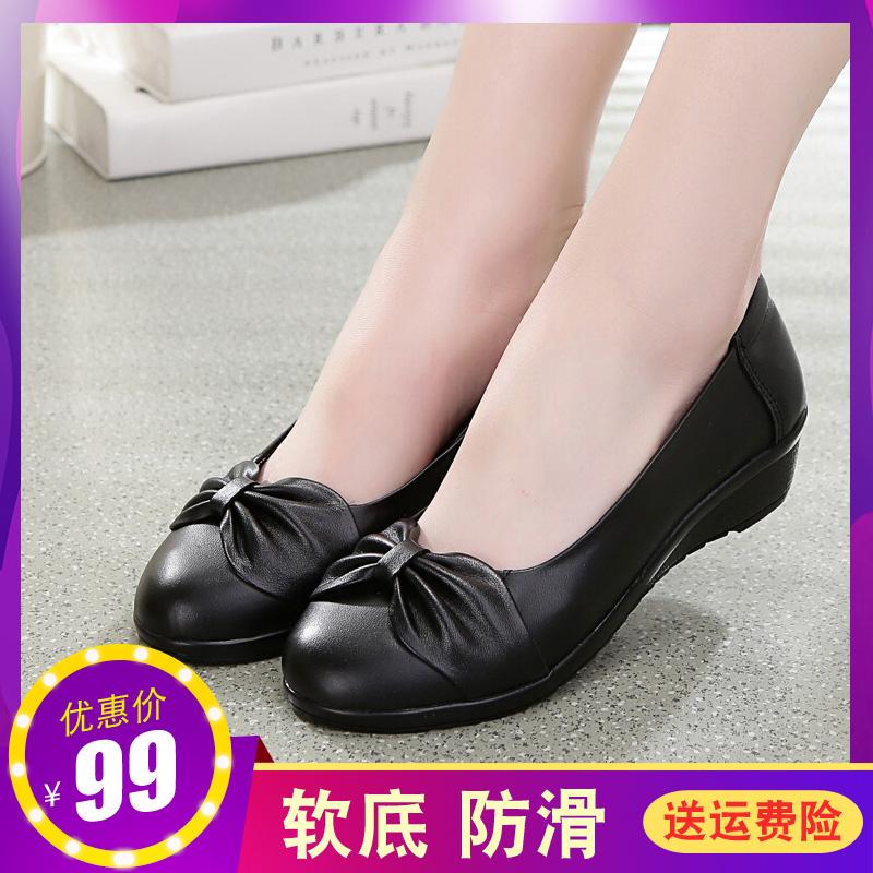妈妈鞋子女士鞋40坡跟50岁秋季软底穿的真皮单鞋中老年人中年皮鞋