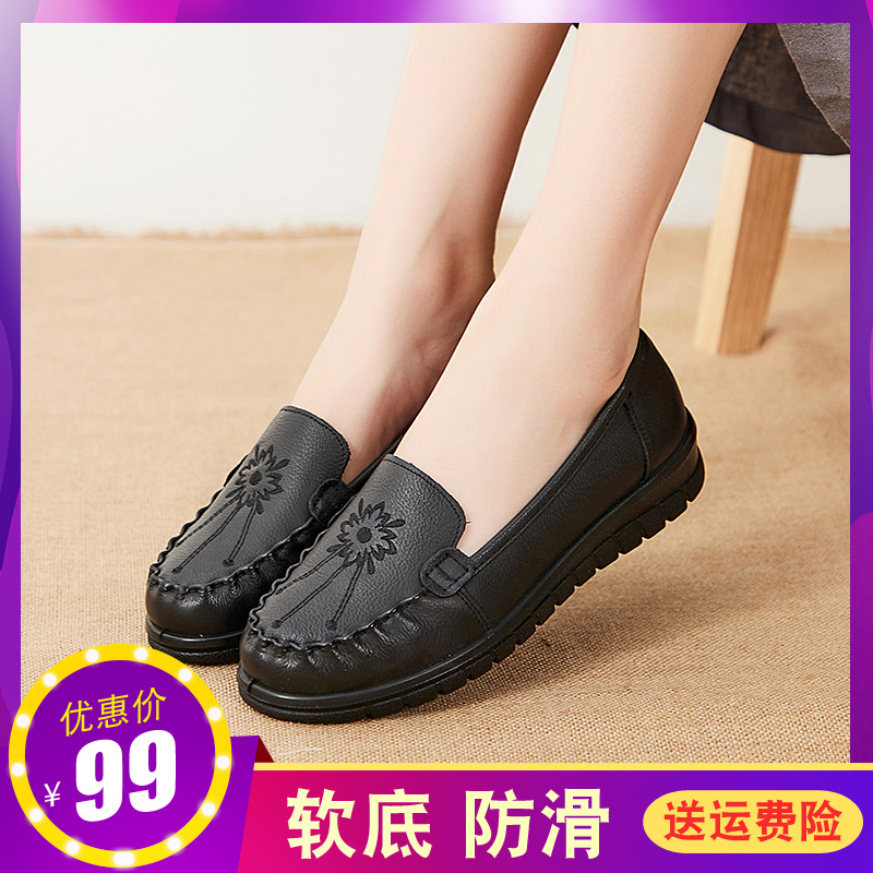 Mothers shoes womens shoes 40 spring 50 years old 60 wear 70 flat bottom soft sole breathable middle-aged new old shoes