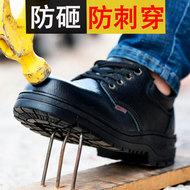 giày bảo hiểm lao động nam chống đập chống xuyên mùa hè thở khử mùi nhẹ Baotou Steel an toàn trang web thép an ninh cũ