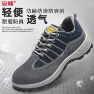 Giày bảo hộ an toàn hạng nhẹ chống va đập, chống đinh sắt đâm xuyên