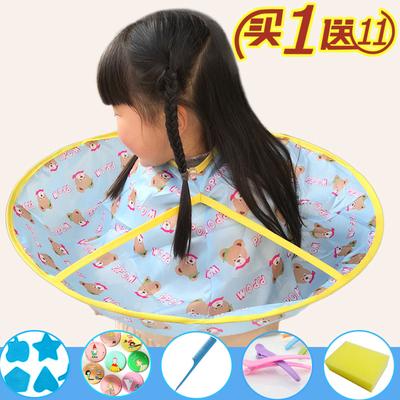 儿童理发围布宝宝剃头剪头发斗篷婴儿剪发不粘发围布围裙披肩用品