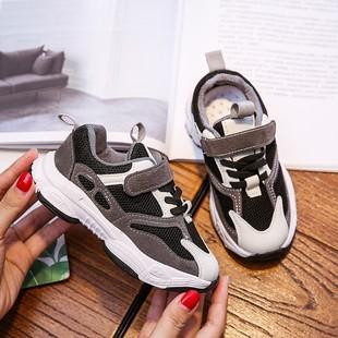 儿童运动鞋老爹鞋2019新款熊猫鞋男女中童休闲鞋小学生透气网面鞋