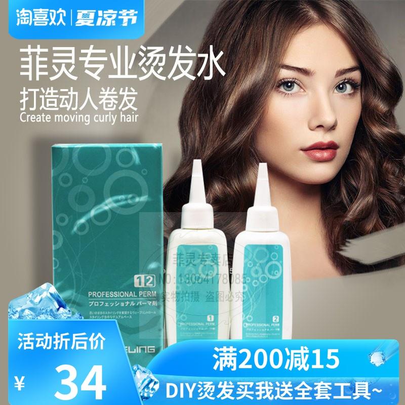 Краска для волос Артикул 599636903176
