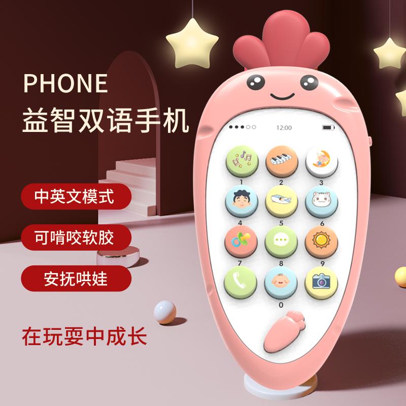 婴儿童玩具手机可咬益智早教男女孩音乐电话宝宝6月仿真座机0-1岁