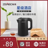 智博0.8 l电热水壶酒店迷你小型好用吗?