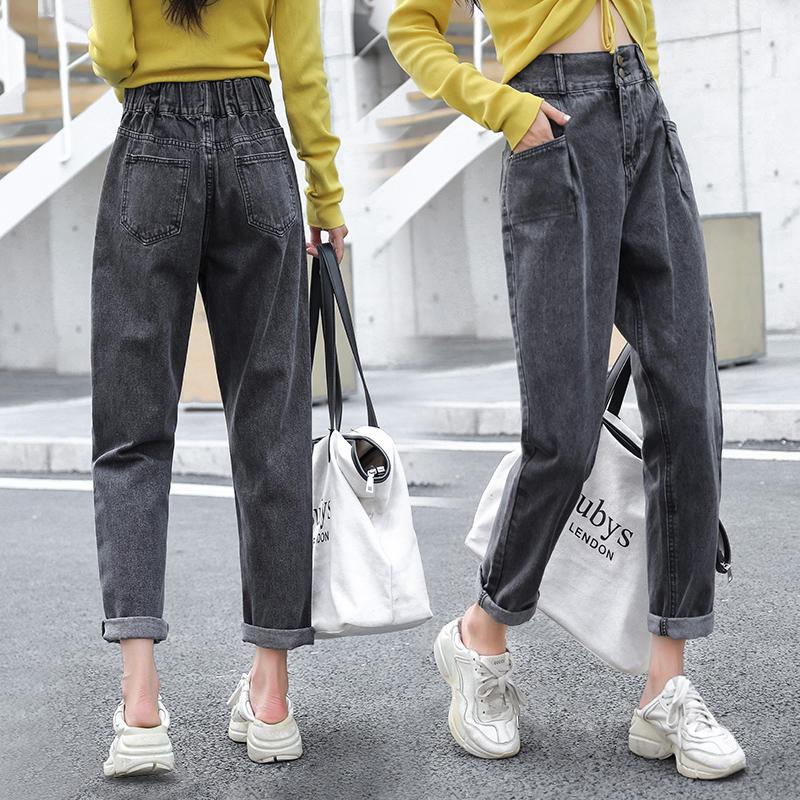哈伦牛仔裤女宽松2021春季新款韩版高腰显瘦显高松紧腰灰色萝卜裤