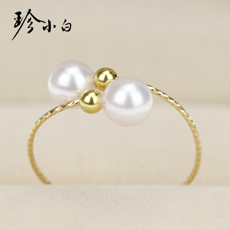珍小白海水珍珠akoya日本18K金 珍珠戒指 4-5mm强光香槟金小戒