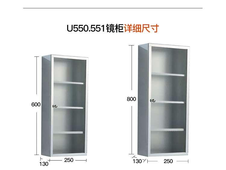 304不锈钢柜子收纳柜阳台吊柜浴室储物边柜厨房橱柜置物碗柜壁挂