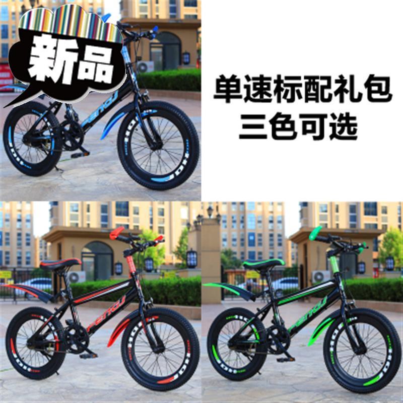 Аксессуары для велосипеда / Гаджеты Артикул 618516347039
