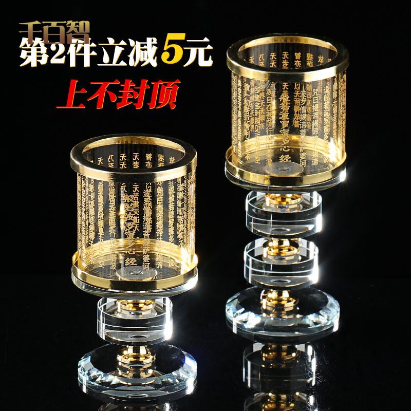 Масленные свечи Артикул 613946337576