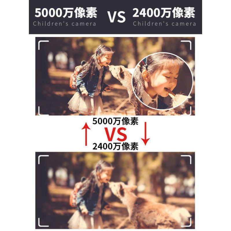 子供用カメラ5000万画素の子供の趣味のおもちゃwifi小型写真が撮れる女の子用デジタルカメラ