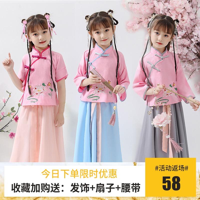 儿童汉服女童古装飘逸超仙连衣裙中国风小女孩唐装齐胸襦裙春夏装