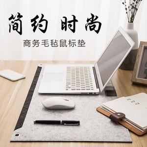 超大毛毡办公电脑惊爆包邮家用笔记本护腕加厚鼠标垫贴腕垫游戏