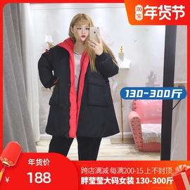 胖莹莹大码女装胖mm冬款韩版简约300斤中长款厚外套撞色连帽棉服