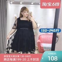 胖莹莹大码女装胖妞2021夏装复古通勤气质蕾丝钉珠性感收腰连衣裙