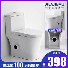坐廁 衛生間馬桶左右排橫排直沖座便器直排后排水墻排坐便器側排式