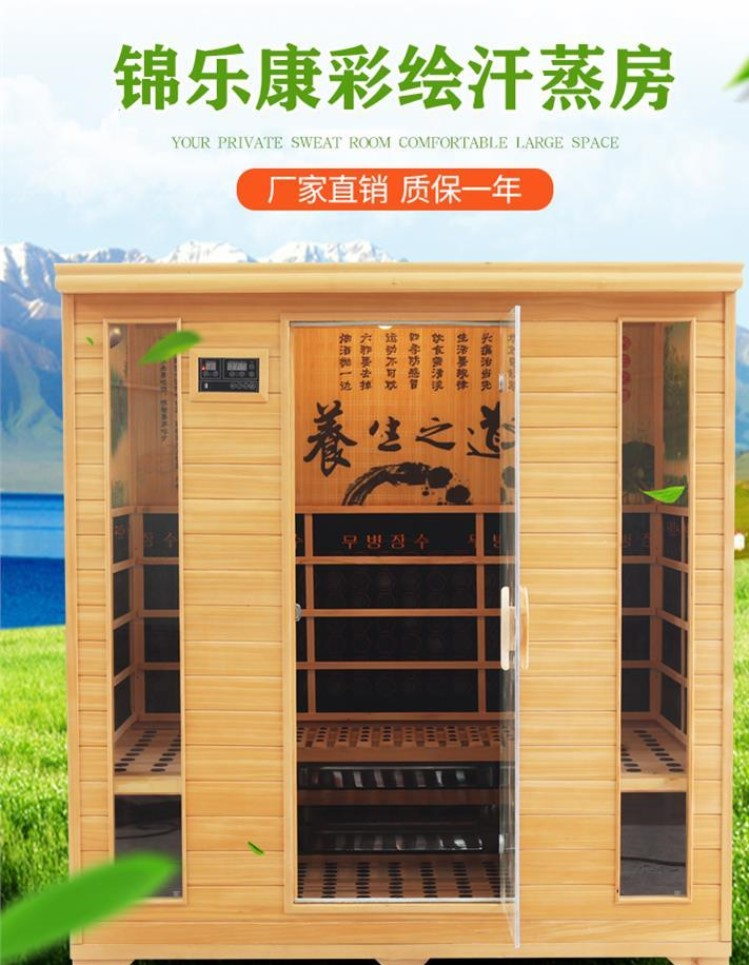 2019 sauna room household tourmaline steaming room full automatic box steaming dry steaming far infrared single and double sweating