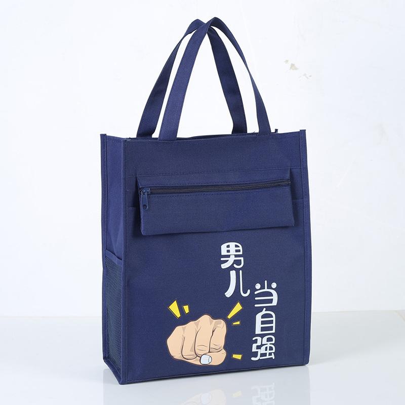 券后64.90元韩版学生中年防水手提2019单肩包