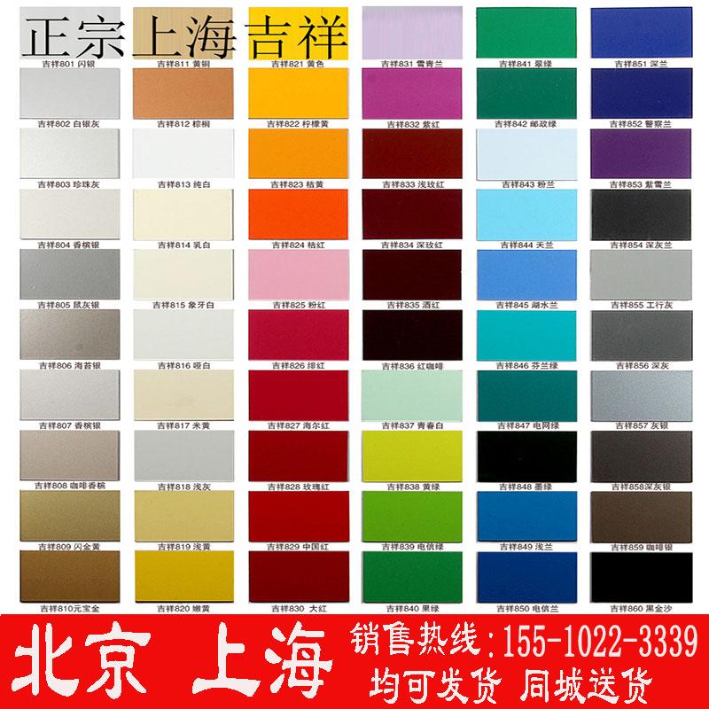 上海铝塑板 4mm室内背景墙吊顶板材防水外广告墙贴门头招牌室