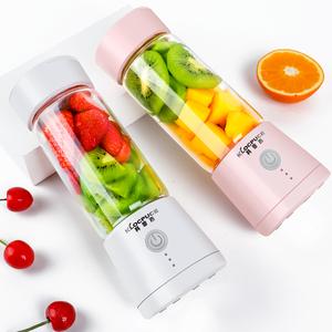 便携式家用榨汁机家用水果小型充电迷你榨果汁机电动学生榨汁杯
