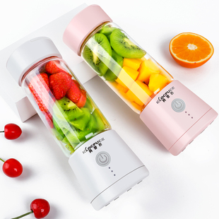 便携式 家用榨汁机家用水果小型充电迷你榨果汁机电动学生榨汁杯