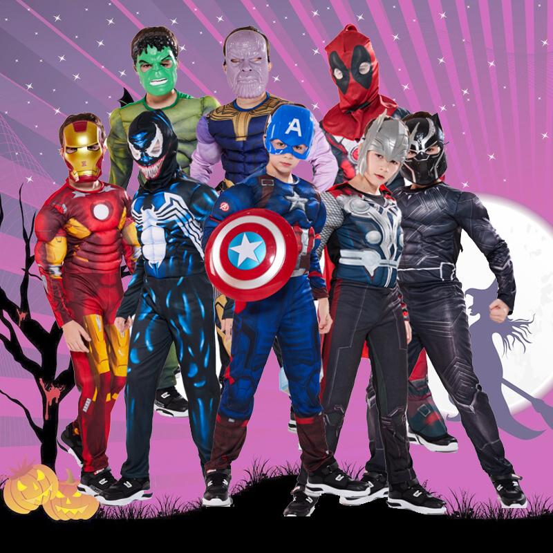 铁侠幼儿万圣节儿童服装男童钢园演出服超级英雄衣服