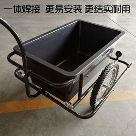 自行车拖车挂车后挂式户外旅行骑行载物拖斗宠物小拖车拉货行李车图片