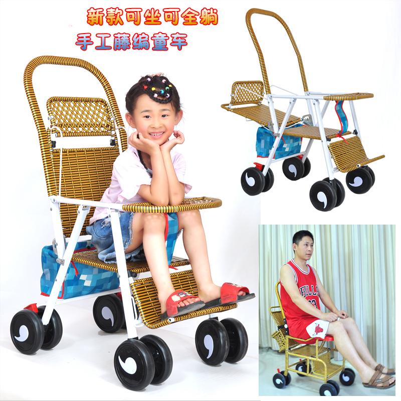 婴儿竹藤推车宝宝轻便小孩儿童藤椅藤编仿藤手推车可坐躺夏季童车
