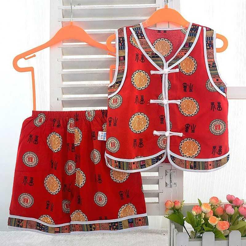 Одежда для младенцев Артикул 614052729420