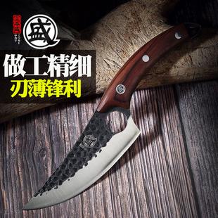 吹毛锋利断发割肉刀杀猪肉联厂专用刀杀鱼刀分割刀具弯刀 剔骨刀