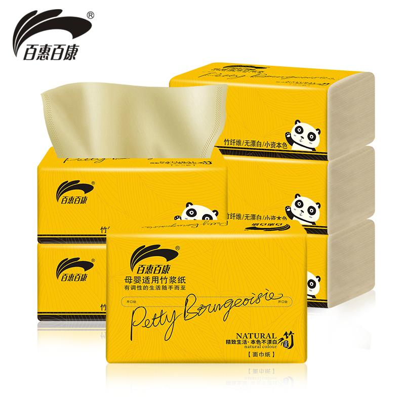 本色抽纸家用实惠装6包纸巾抽纸巾擦手纸餐巾纸卫生纸中号小号