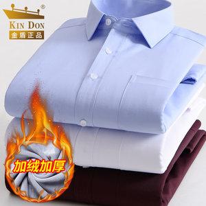kin don男长袖商务休闲职业白衬衣