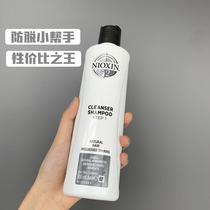 生姜洗发水男女通用无硅油洗头膏清爽头皮控油去屑止痒修护Makiyo